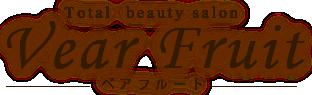 トータルビューティーサロンベアフルート