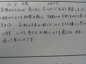 1月26日 (1)